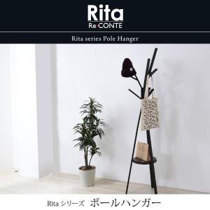 ポールハンガー ハンガー ラック 北欧 テイスト デザイン Rita 北欧風ポールハンガー おしゃれ 木製 収納家具 スチール ホワイト ブラック momoda