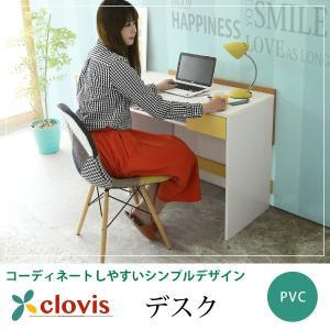 デスク PCデスク ハッピーカラフル パソコン ハイタイプ 幅80 奥行45 高さ73 引き出し おしゃれ シンプル 白|momoda