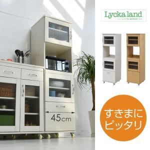 スリム レンジ台 食器棚 レンジラック 幅 45 H154.5 キッチン 収納 隙間収納 棚 収納棚 スライド キッチンラック キッチン棚 ラック|momoda