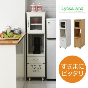 スリム キッチンラック 食器棚 隙間タイプ レンジ台 レンジラック 幅 32.5 H120 ミニ キッチン 収納 すきま収納 棚 収納棚 ロータイプ 深型 引き出し|momoda
