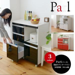光沢のある 鏡面 仕上げ キッチンカウンター スライドテーブル 付き 幅 80 引き出し 付き キャスター付き 高さ 90 収納 棚 ラック ガラス扉|momoda