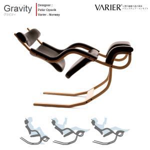 グラビティ ヴァリエール VARIER Gravity|momoda