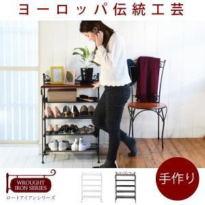ヨーロッパ風 ロートアイアン 家具 靴箱 兼 飾り棚 幅61.5 シューズボックス 下駄箱 シューズラック 靴 収納 アイアン 脚 アンティーク風 momoda