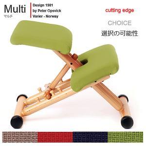 バランスマルチ バランスチェア ヴァリエール 北欧 バリエール 正規品 Varier by Stokke MULTI balans 子供椅子 子ども イス|momoda