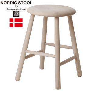 ノルディック スツール ナチュラル スモール NORDIC STOOL NATURAL SMALL Traevarefabrikken ツァイワールファブリッケン 木製 椅子 北欧 デンマーク momoda