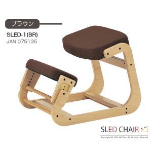 スレッドチェア ブラウン SLED-1(BR) 学習椅子 学習チェア 学習イス 北欧 子ども 椅子 キッズ スタディ 勉強 姿勢|momoda