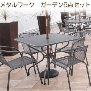 ガーデン5点セット メタルワーク SSN-T01×1/SSN-C01×4 momoda
