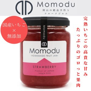 Momodu いちごジャム 140g 1個 momodu-store