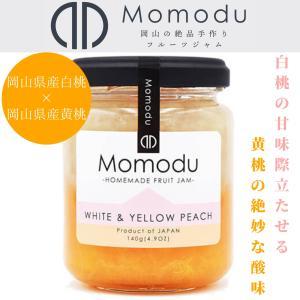 Momodu 白桃黄桃ジャム 140g 1個 momodu-store