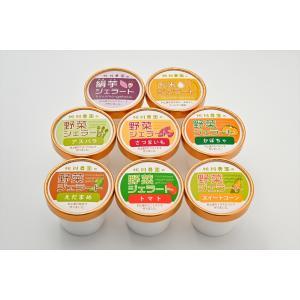 桃川農園の野菜ジェラート(季節のおまかせ)8個セット|momokawanouen-store