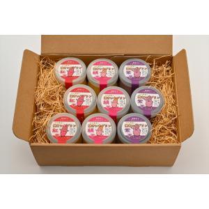 越後村上こだわりスイーツ!焼きいもプリン9個セット(紅芋、絹芋、紫芋の3種×3個入り)|momokawanouen-store