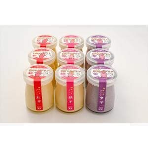 越後村上こだわりスイーツ!焼きいもプリン12個セット(紅芋、絹芋、紫芋の3種×4個入り)|momokawanouen-store