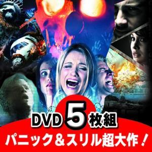 洋画DVD パニック&スリル 観なきゃ損するオススメ作品  5枚組