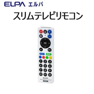 送料無料ELPA スリムテレビリモコン RC-TV013UD