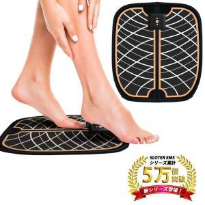 足痩せ EMS ダイエット器具 マッサージ機 足 トレーニング 運動不足 むくみ SLOTREの商品画像|ナビ