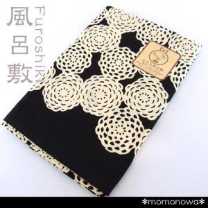 大きい 風呂敷 ふろしき シャンタン綿 日本製 黒 アイボリー 菊 和柄 三巾