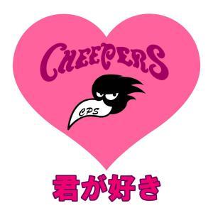 CHEEPERS チーパーズ 『君が好き』ロック ハモロック インディーズバンド C/W 『take it easy life』|momonozakkaten