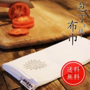 包丁を拭く布巾 知多木綿 日本製 伝統工芸 ふきん 綿100% 吸水性 速乾性抜群 丈夫 大判 長さ約100cm 調理にも使いやすい momonozakkaten