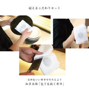 知多木綿「包丁を拭く布巾」3枚セット 日本製 伝統工芸 ふきん 綿100% 吸水性 速乾性抜群 丈夫 大判 長さ約100cm|momonozakkaten