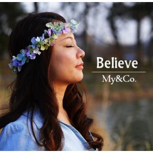 My&Co. マイコ CD 『Believe』R&B ポップス シンガーソングライター 声にのせて 大丈夫のうた を含む 3曲入りミニアルバム|momonozakkaten