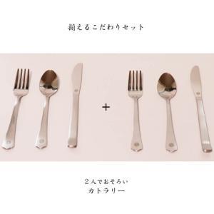 桃乃雑貨店カトラリー 3点×2セット 燕三条 スプーンL フォーク ナイフ 日本製 ステンレス オリジナル刻印入り|momonozakkaten