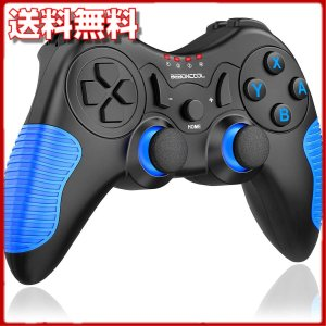 Switch コントローラー Bluetooth BEBONCOOL スイッチ プロコン HD振動 ...