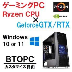 ゲーミングPC Ryzen5 & Geforce 搭載 フルカスタム可能 3500 〜 3600XT  GTX1650 〜 RTX2080Ti  SSD240GB メモリ8GB Windows10 BTOの画像