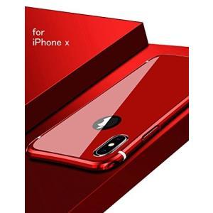メーカー・ブランド:Uovon  対応機種:iPhone X(5.8インチ)専用アルミニウム製保護ケ...