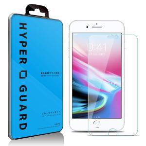 [HYPER GUARD]【第2世代】 交換保障 iPhone8 / iPhone7 / iPhon...