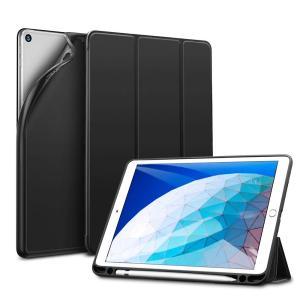 ★iPad Pro 10.5(2017年発売)に使用不可!★この商品は2019年のiPad Air ...