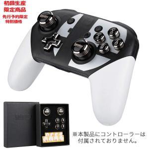 Switch Proコントローラ専用アシストキャップ FPSスティック with 十字キー、A/B/...