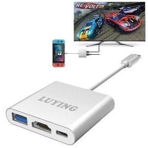 ◆ドック不要:ドックなしでテレビ出力可能なTYPE-C TO HDMI変換アダプターです。Ninte...