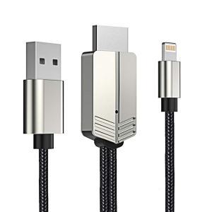 「ライトニング HDMI 変換ケーブル」iPhone / iPad / iPod 画面をTVに転送す...