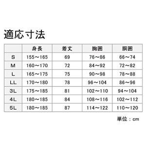 コヤナギ 素材:表地/ポリエステル100% 裏地/ポリエステル100% 27.4cm22.4cm6....
