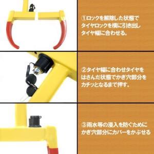 iimono117 ワンタッチロックで簡単に取り付け可能!車両の盗難防止としても最適!ずっしり頑丈な...