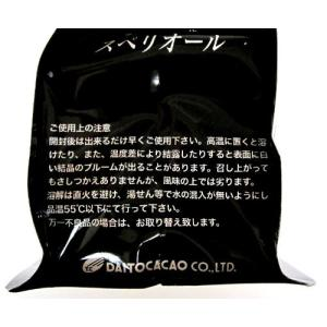大東カカオ 内容量:1kgカロリー:570kcal(100gあたり)原材料:カカオマス、砂糖、ココア...