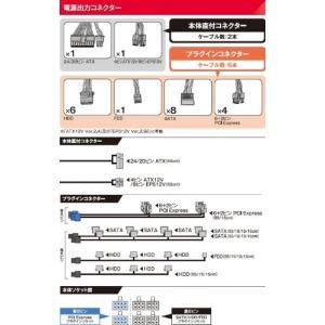 玄人志向 電源容量 : 800W(定格) 入力:100V(90-132V) 50/60Hz 10Aフ...