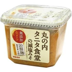 マルコメ 内容量:650g×8個原材料:米、大豆(遺伝子組換えでない)、食塩商品サイズ(高さx奥行x...