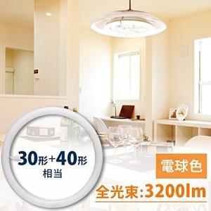 アイリスオーヤマ(IRIS OHYAMA) 商品サイズ(cm):直径約37.3×高さ約2.9本体重量...