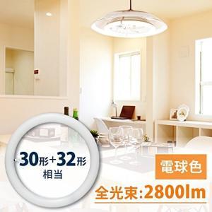 アイリスオーヤマ(IRIS OHYAMA) 商品サイズ(cm):直径約29.9×高さ約2.9本体重量...