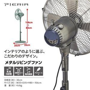 ドウシシャ(DOSHISHA) サイズ(約):幅35×奥行き35×高さ80~106cm電源:AC10...