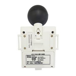 エー・アンド・デイ(A&D) 表示項目:WBGT(熱中症指数) 温度 相対湿度 黒球温度測定...