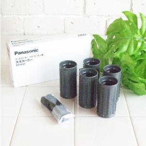 Panasonic パナソニックプロカールン <専用・大大カーラー 30mm×5本> EH 9034 momotaroucrub