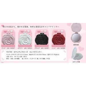 ロマンチックローズコンパクトミラーYR-700|momotaroucrub