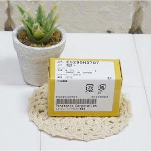 Panasonic パナソニックプロうぶ毛トリマーホルダーブロック ES290H3707|momotaroucrub