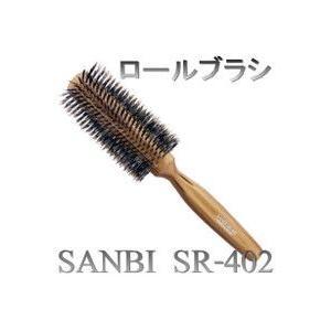 SANBI サンビロールブラシSR-402|momotaroucrub