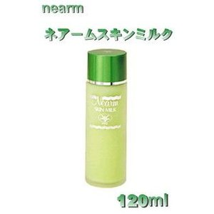 nearm ネアームスキンミルク 120ml|momotaroucrub
