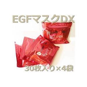 業務用 美容液EGFマスクDX(120枚入り) momotaroucrub