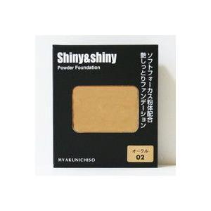 百日草 Shiny&Shiny ヒャクニチソウパウダーファンデーション 12g <レフィル・パフ付き> (※本体ケース別売り)|momotaroucrub