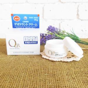 [あすつく対応]QB(キュービー)薬用デオドラントクリーム 30g <無香料・無着色>|momotaroucrub